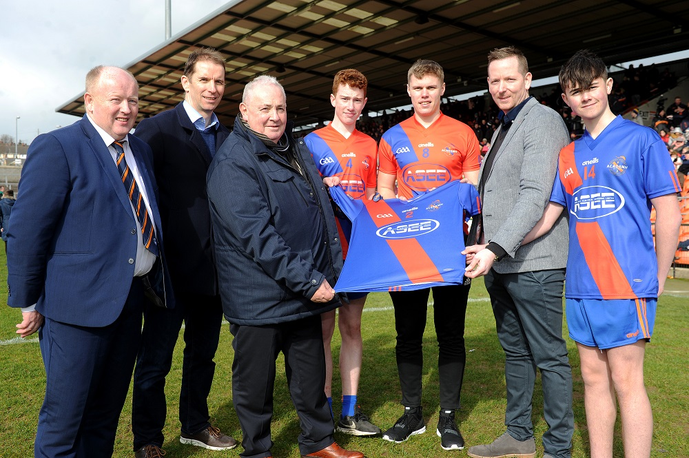 Armagh announce major sponsorship for Orchard Academy